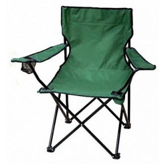 Krzesło wędkarskie składane duże + pokrowiec